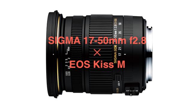 Sigma 17-50 F2.8